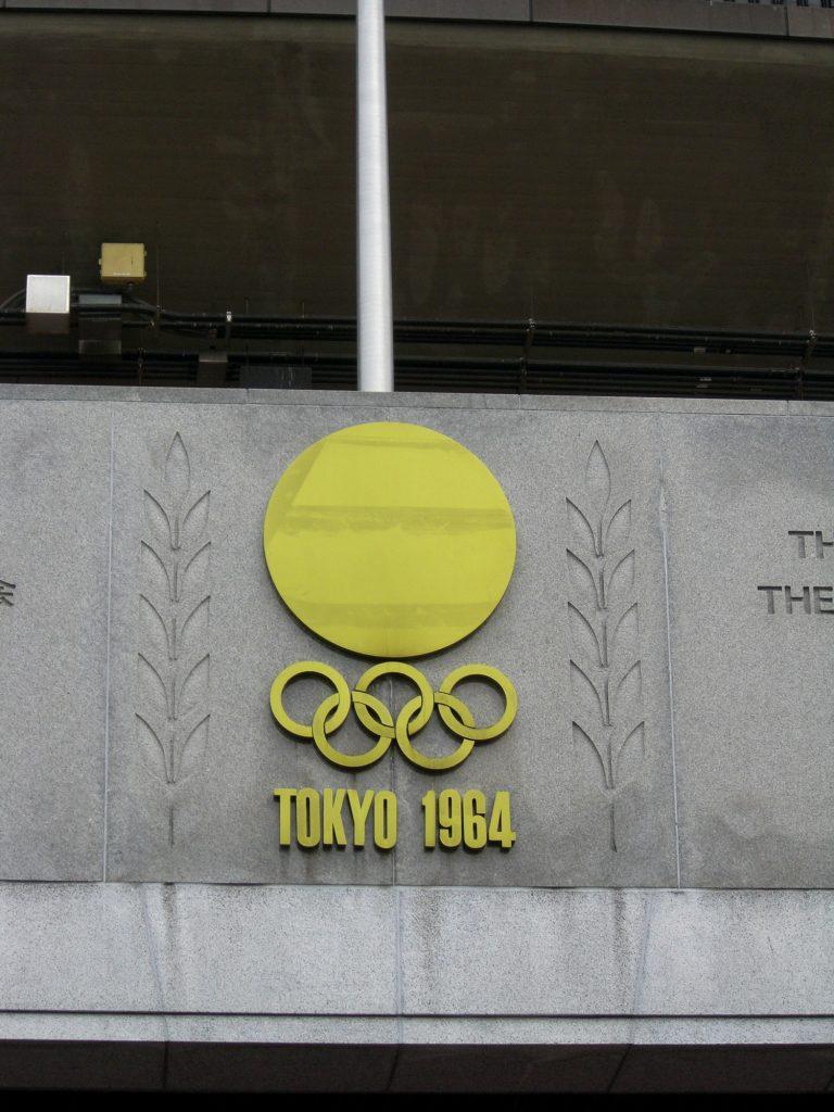 olympiska arena