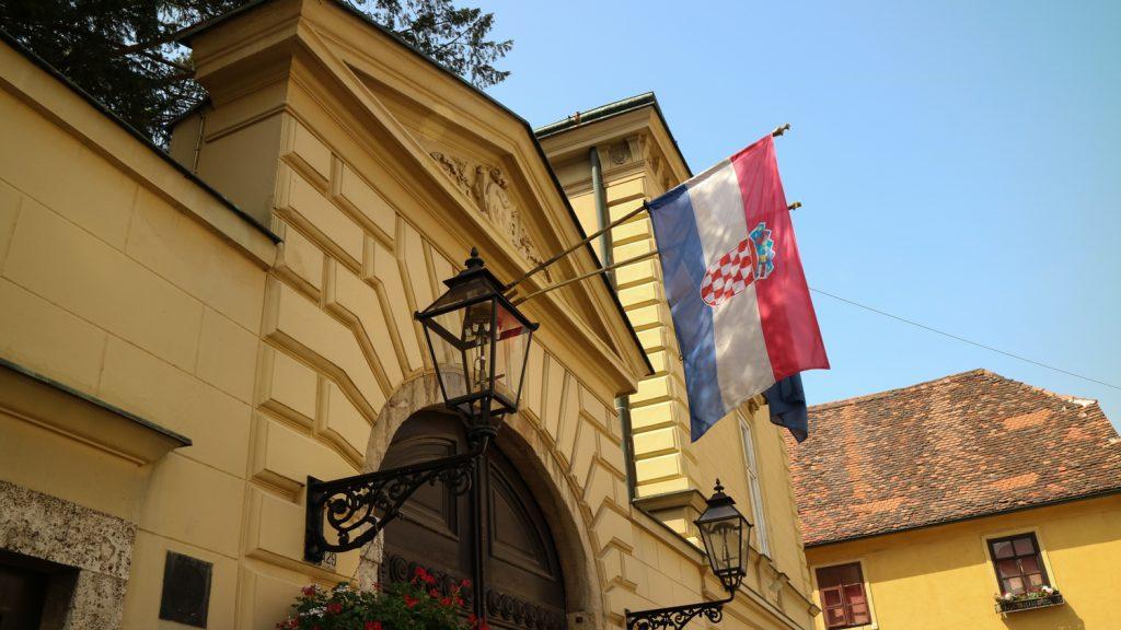 Att göra i Zagreb